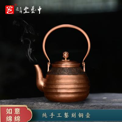 中藝盛嘉 孟德仁 如意綿綿銅壺 純紫銅手工銅壺燒水壺 送客戶老人父母商務送禮 如意綿綿