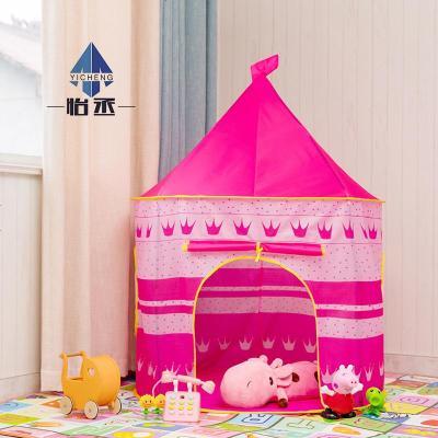 兒童帳篷游戲屋寶寶蒙古包小孩室內小房子女孩公主屋子男孩玩具屋