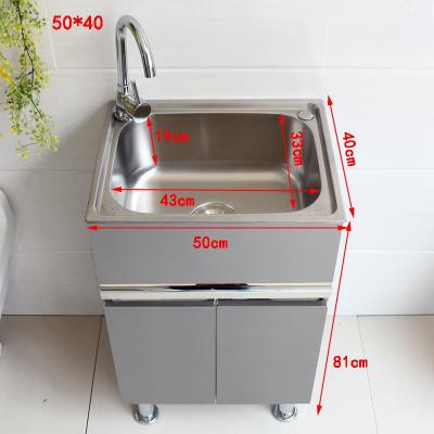 304不锈钢洗衣柜带搓板洗手池阳台洗菜盆柜落地水槽柜浴室柜组合 50*40cm 61cm(含)-90cm(含)