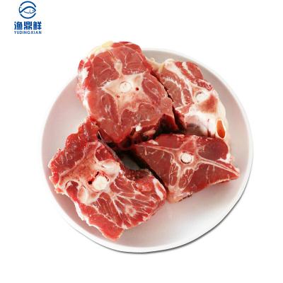 【第2份半價】漁鼎鮮冷凍內蒙羊蝎子500g 羊脊骨 羊蝎子火鍋 帶肉較多速凍羊肉