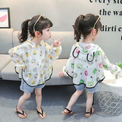 女童夏季防曬衣兒童空調衫紫外線超薄透氣薄款外套寶寶皮膚衣aa防 娜蜜雨(NAMIYU)