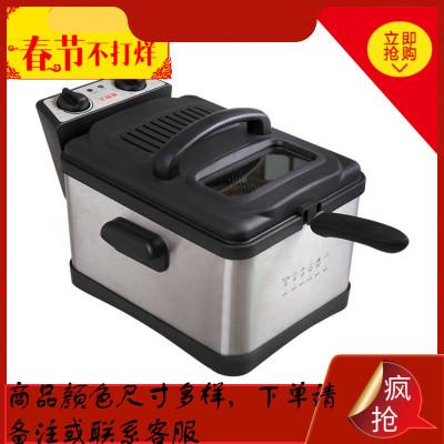 家用商用电油炸锅无油容量控温控时电炸炉炸排薯条