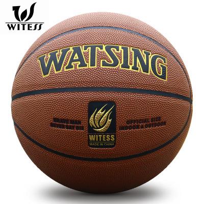WITESS官方正品室内室外蓝球水泥地通用耐磨牛皮真皮手感软皮中小学生儿童篮7号成人比赛七号篮球5号儿童比赛专用篮球