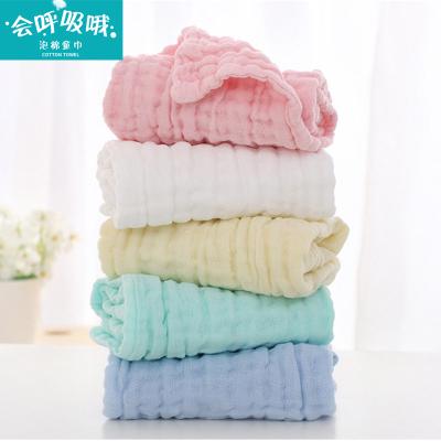睿智媽媽,witmoms當代嬰童泡棉孕嬰童毛巾5條裝柔軟透氣易干舒適親膚快速吸水兒童洗澡巾