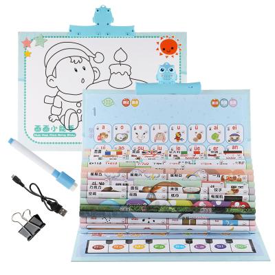 樂童童 玩具早教機中英雙語點讀掛圖掛本38面+畫板0 USB充電 2-8歲 藍色 ABS 425*40*379MM
