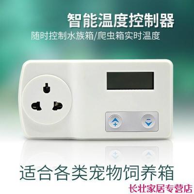 爬虫陆龟箱水龟箱温控器蜥蜴温度设备陶瓷加热灯uvb加热垫恒温器