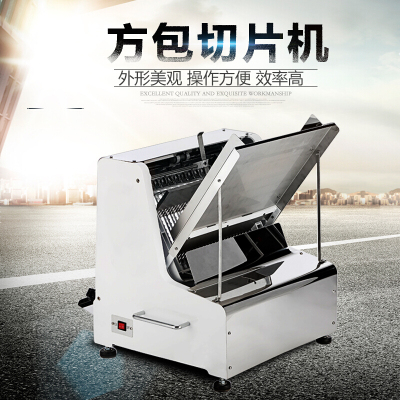 火族方包切片機HZ-Q31吐司面包切片器切片機 切面包機切方包機土