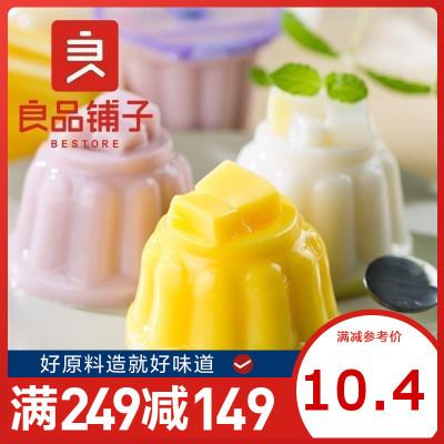 良品鋪子 椰果布丁果凍 720gx1份 大杯果凍零食 6杯裝 休閑食品