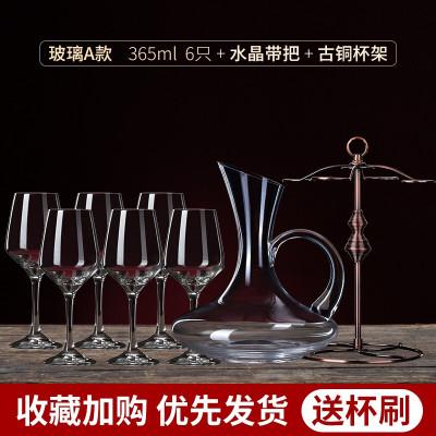 紅酒杯醒酒器紅酒杯套裝高腳杯家用無鉛玻璃葡萄酒杯 玻璃款365ml6只裝+帶把醒酒器+古銅杯架