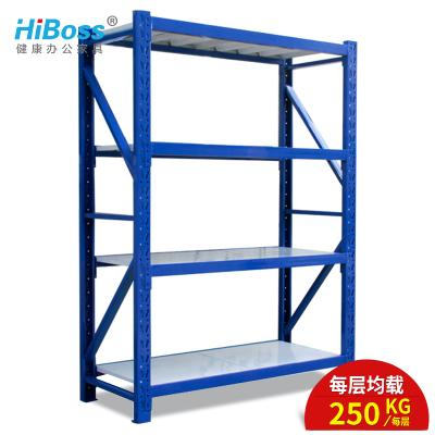HiBoss 貨架倉儲倉庫倉儲貨架多層中型重型貨架置物架每層承重250kg