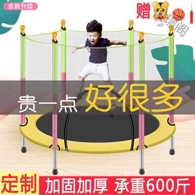【蘇寧好貨】定制加固加厚蹦蹦床兒童家用室內帶護網小型寶寶小孩跳跳床