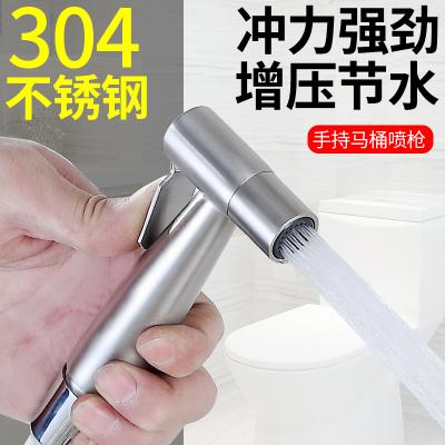 潔冠 馬桶伴侶噴槍套裝廁所沖洗屁股神器高壓水槍噴頭增壓婦洗器水龍頭