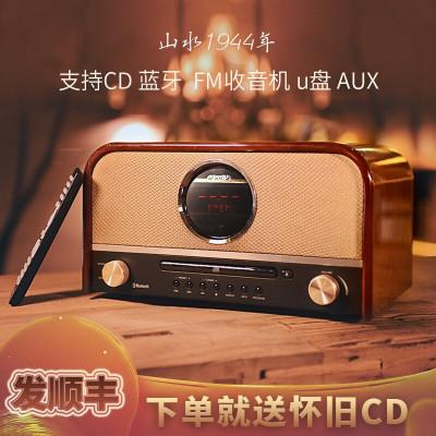 山水(SANSUI) MCB800 復古桌面音響老式懷舊藍牙小音響木質組合音響家用FM收音機經典迷你音箱CD機一體播放機