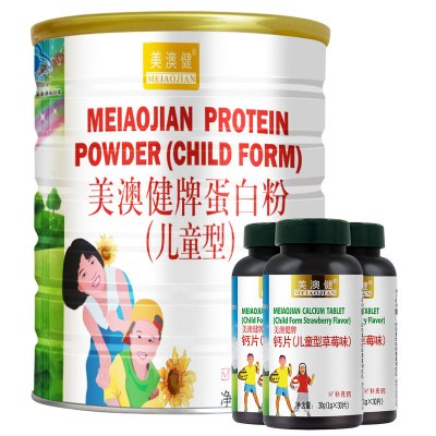 【送儿童钙片】美澳健儿童蛋白粉1罐*450g 乳清蛋白粉蛋白质粉青少年儿童学生小孩子增强免疫力营养品保健食品