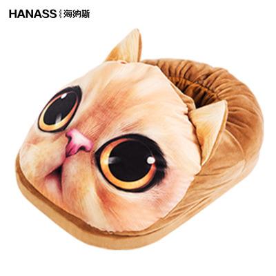 海纳斯(HANASS)暖脚宝AW-505-3 暖脚器/电暖鞋/取暖器 长绒加厚/插电保暖鞋/电加热鞋