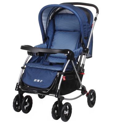 好孩子婴儿车推车可坐摇椅摇篮可躺双向避震轻便折叠宝宝推车A513