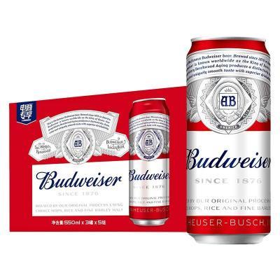 百威(Budweiser)啤酒經典醇正550ml*15聽整箱裝啤酒蘇寧自營國產啤酒