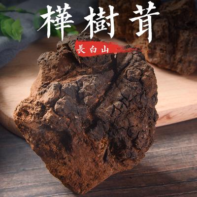 桦树茸1斤正品桦树茸非俄罗斯进口野生非特级材东北桦树茸