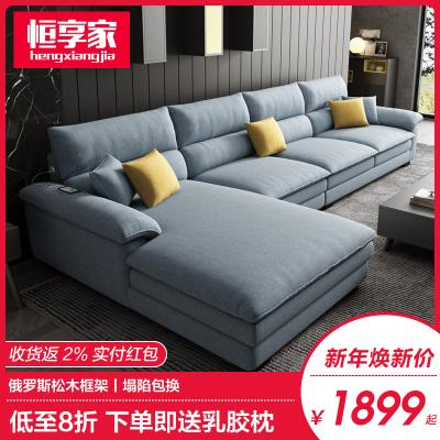 狄图 沙发 乳胶布艺木质实木沙发组合大小户型木质客厅整装家具北欧现代简约可拆洗乳胶沙发 SFY27