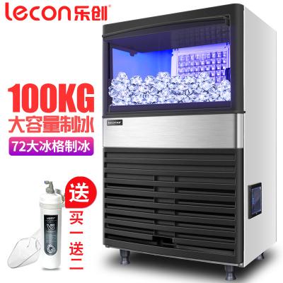 lecon/樂創珍軒 100KG商用制冰機 大型商用奶茶店西餐廳方冰機全自動制冰機器 冰塊機大型小型迷你不銹鋼制冰機