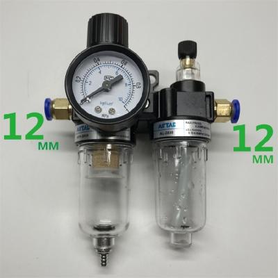 阿斯卡利(ASCARI)气源处理器AFC-2000二联件空气体油水分离过滤器AFR-2000AL-2000