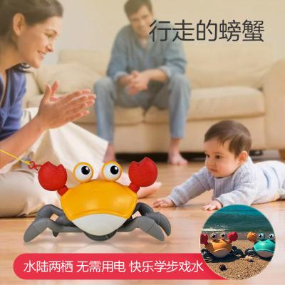 網紅水陸螃蟹抖音同款兒童洗澡神器玩具寶寶牽繩行走發條戲水