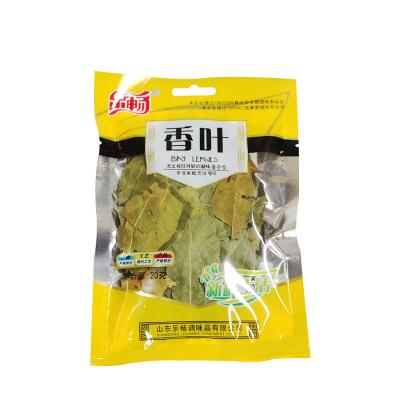 乐畅 香叶20g袋装调味品片增香煲汤烹饪食品泡菜炖肉酱焖煮菜 大料 调味料