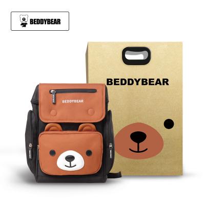 韓版BEDDYBEAR杯具熊兒童幼兒園書包小學生男童女童小孩3-5-8歲雙肩包背包杯具熊皮皮黑書包防水面料