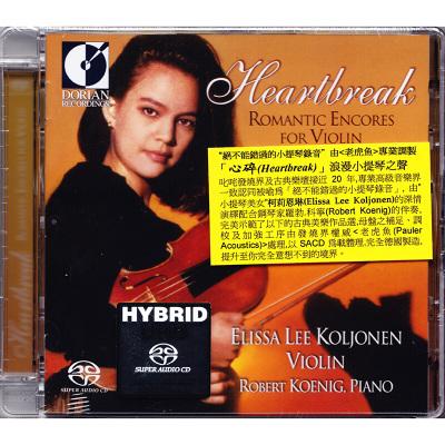 劉漢盛榜單 Heartbreak 心碎 浪漫小提琴之聲 SACD 原裝進口CD