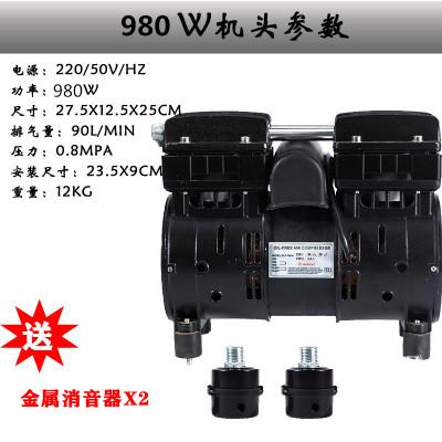 空壓機閃電客電機銅線550W750W800W無油靜音氣泵專用電機機頭 黑色980W銅線電機