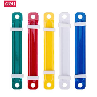 得力deli5548塑料裝訂夾彩色打孔夾兩孔文件小夾條配套80mm打孔機使用(50套/盒)2盒裝