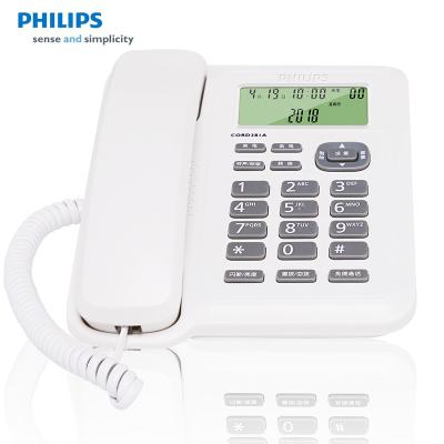 飛利浦電話機 CORD 281A 家用 辦公 固定電話 電話機 座機 免電池