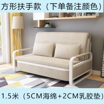 实木沙发床可折叠客厅小户型双人1.2米现代简约乳胶多功能伸缩床