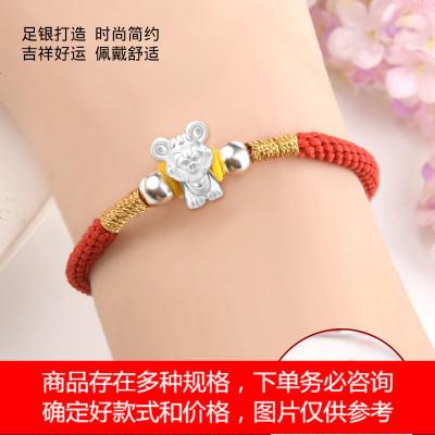 鼠年本命年手链女小老鼠 珠古法红绳编织属相纯银十二生肖手绳