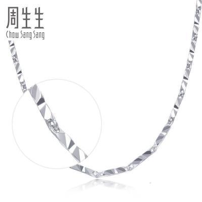 周生生(CHOW SANG SANG)Pt950鉑金項鏈白金項鏈素鏈 33919N計價
