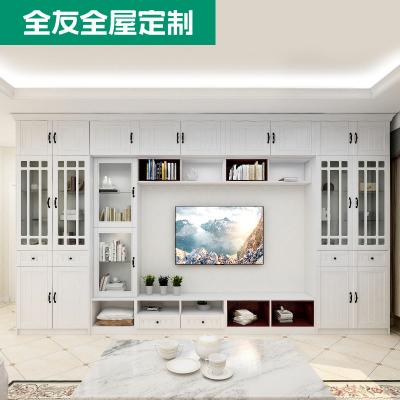 全友家居全屋定制 電視柜定制定做 整體定制電視柜組合墻 現代簡約 定制誠意金,具體金額以實際設計方案為準