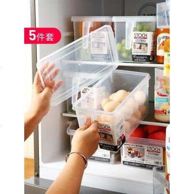 蘇寧放心購冰箱收納盒長方形抽屜式食品冷凍盒子廚房保鮮塑料儲物盒餃子冷凍盒抖音同款執信