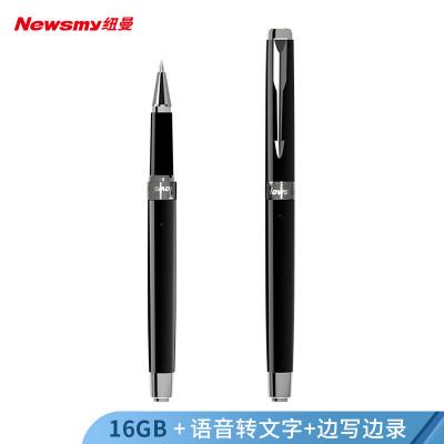 【贈12支筆芯】紐曼錄音筆 H96 16G 黑色 筆形錄音筆 微型 會議 執法取證 采訪學習專業降噪錄音筆語音轉文字