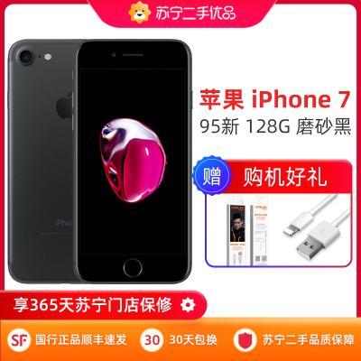 【苏宁二手95新】苹果/Apple iPhone 7 128G 磨砂黑 国行正品 全网通4G二手手机