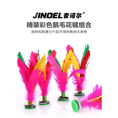 JNE-6379