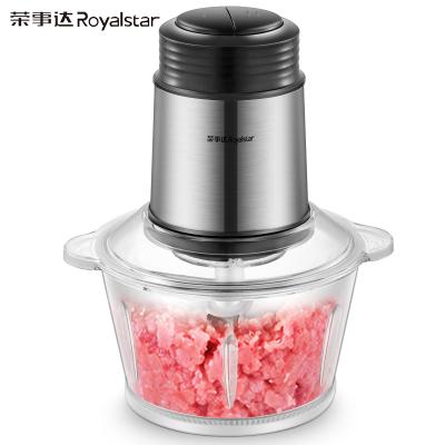 榮事達(Royalstar)絞肉機RS-JR2028碎肉機打肉絞餡灌腸蒜小型家用不銹鋼1個刀頭攪拌機
