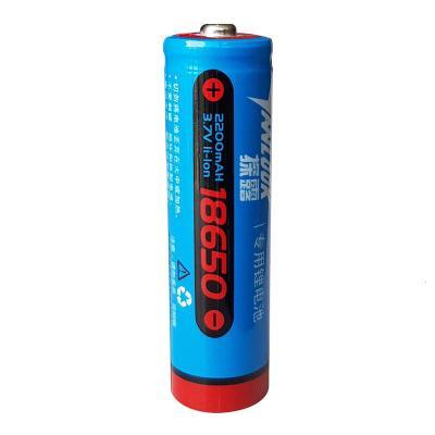 探露(TANLU)18650锂电池 充电电池 3.7V 强光手电筒专用电池