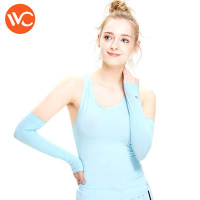 韓國VVC冰絲神袖防曬袖套防紫外線男女薄長款開車冰絲袖子手臂套