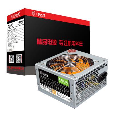 大水牛(BUBALUS) 额定250W 牛魔王350 电脑电源(静音液压风扇/智能温控)