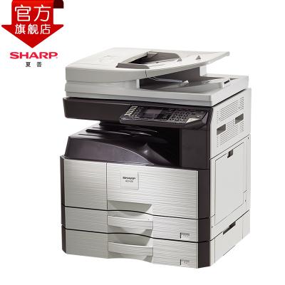 自營夏普(SHARP) AR-2221R黑白A3激光打印機復印機數碼復合機a3a4多功能打印復印掃描一體機網絡打印(含輸稿器+雙紙盒)