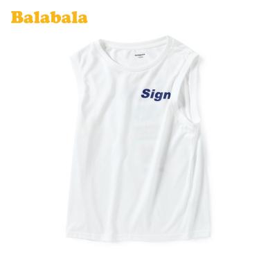 巴拉巴拉童裝兒童背心男童夏裝2020新款純棉印花上衣潮中大童無袖