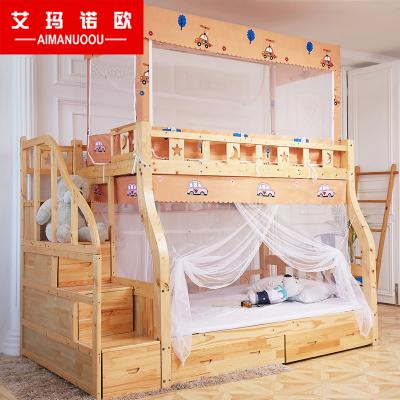 艾玛诺欧家纺 防尘蚊帐上下铺双开门学生蚊帐 单人0.9米1.2米床不锈钢支架儿童学生宿舍蚊帐