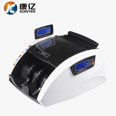 康亿(KONYEE)点验钞机JBYD-E788(B) 黑白色 支持2019新版人民币
