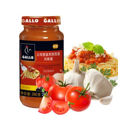 GALLO公雞牌意大利面醬260g瓶裝西班牙進口意面拌醬西西里口味原裝