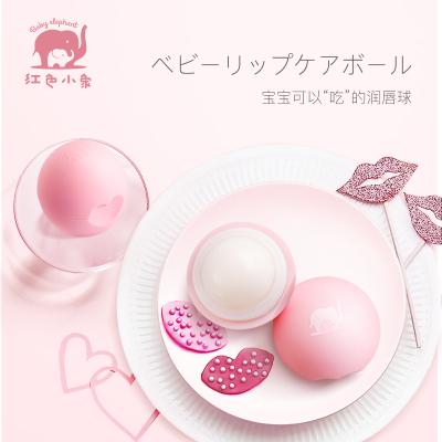 红色小象宝贝倍护润唇球天然补水保湿婴幼儿专用润唇膏粉色